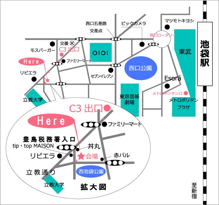 池袋店 アクセスマップ