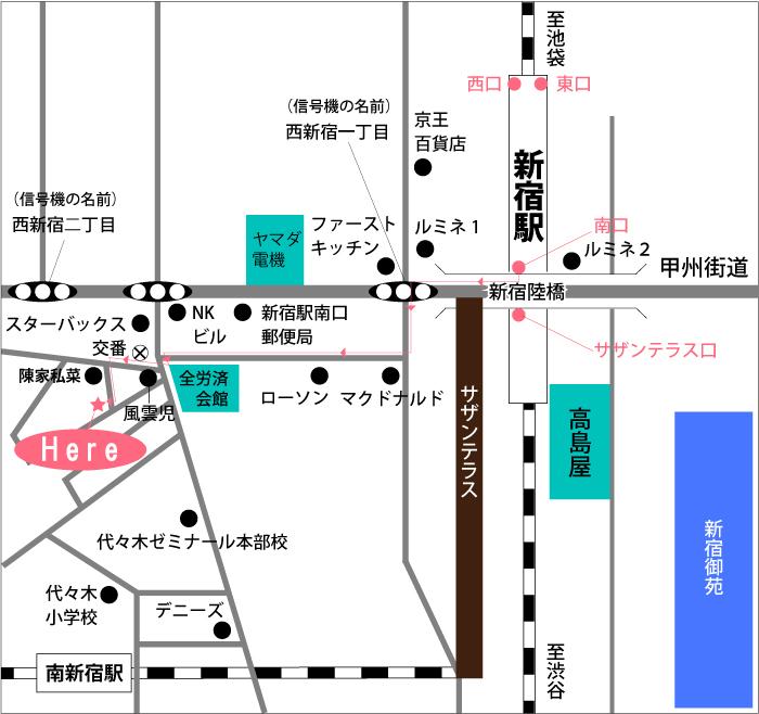 新宿店 アクセスマップ