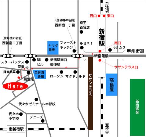 アイリスキッチンスタジオの料理合コン新宿店へのアクセスマップ